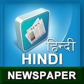 Hindi Newspapers - India