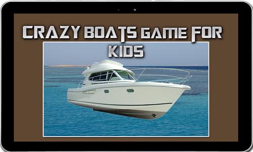 子供のためのクレイジーボートゲーム