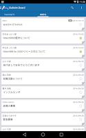 Screenshot of NitechBB