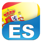 Spanish Trainer - Lite icon