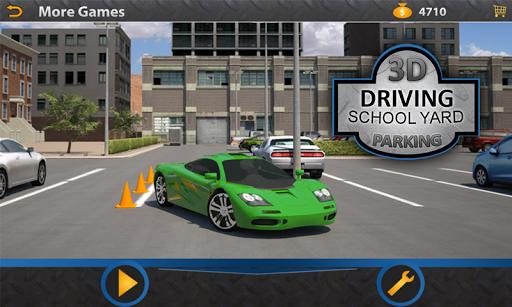 3D駕駛學校院子裡停車