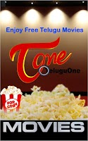 Screenshot of Telugu One Movies