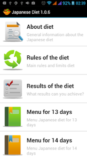 Japanese Diet - screenshot thumbnail
