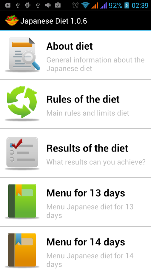 Japanese Diet - screenshot