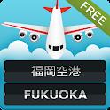 Fukuoka Airport Information icon
