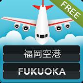 Fukuoka Airport FUK