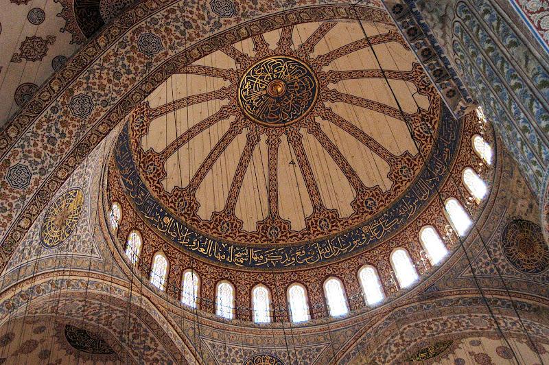 The interior cupola of Hagia Sophia.