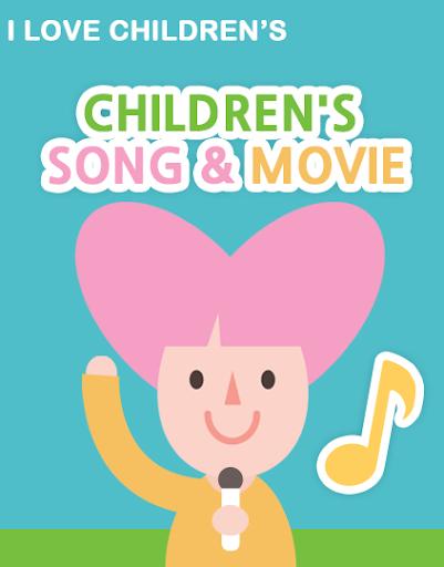 Children song Movie Kid video