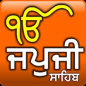 Japji Sahib (Gurmukhi)