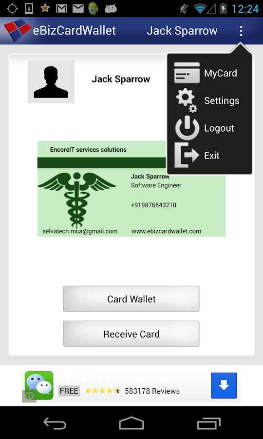 eBizCard Wallet V1.0 - screenshot