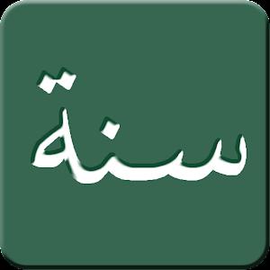 sunnah.or.id