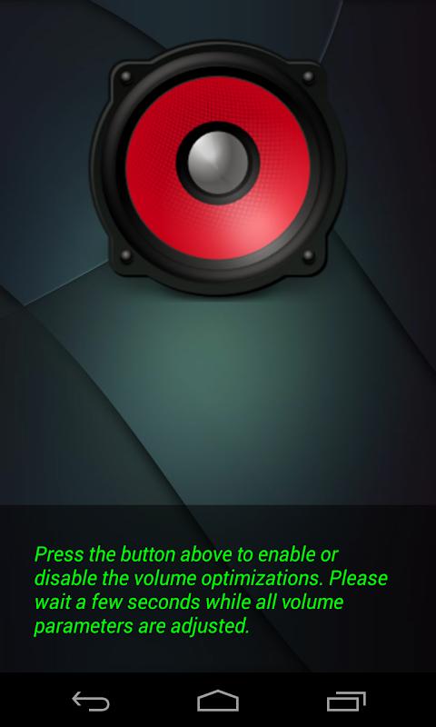 скачать самый мошьный уселитель звука на андроид