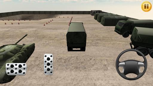 陆军停车场