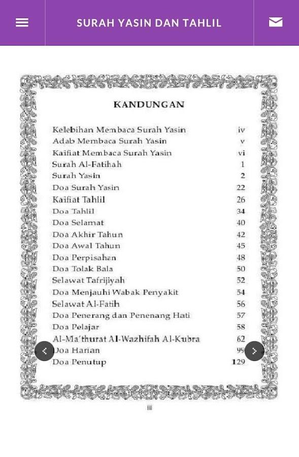 Surah Yasin Digital - ...