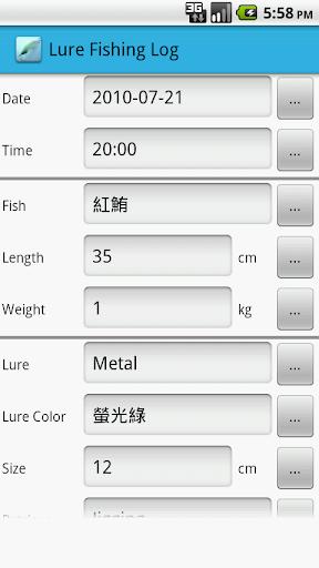 免費下載運動APP|路亞釣魚記錄 app開箱文|APP開箱王