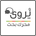 """يروى - مقولات عربية  """"مجاني"""" icon"""