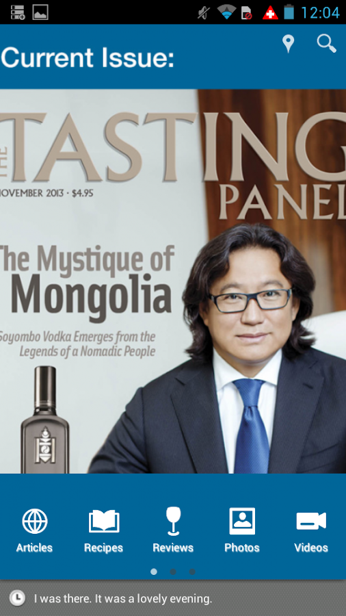 Tasting Panel Magazine - screenshot