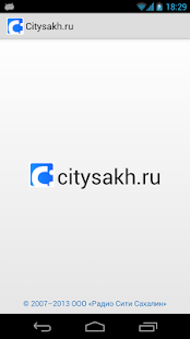 Citysakh- screenshot thumbnail