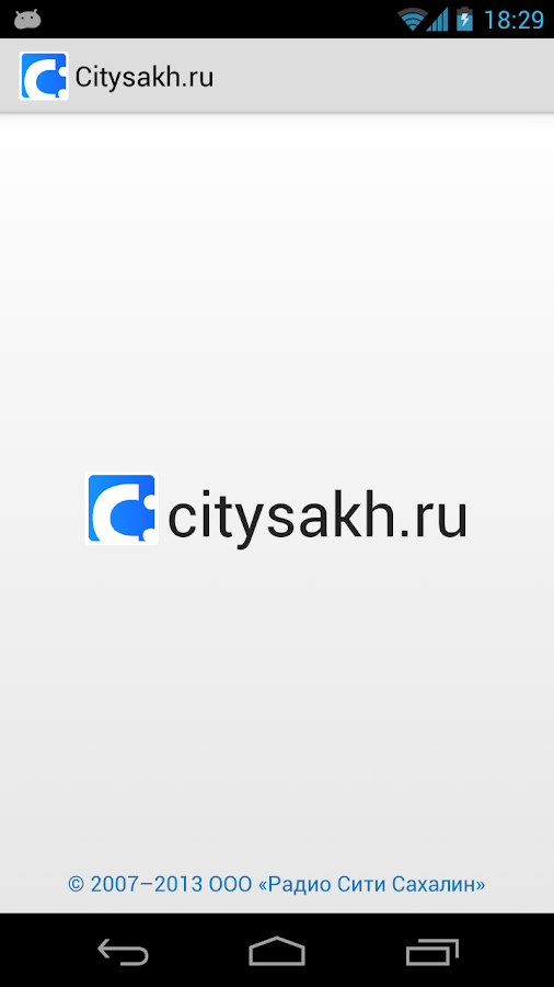 Citysakh- screenshot