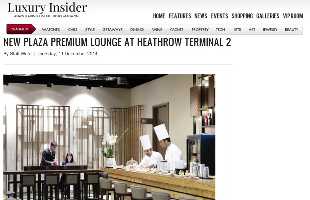 New Plaza Premium Lounge at Heathrow Terminal 2