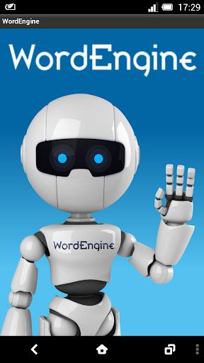 教育必備APP下載|WordEngine 好玩app不花錢|綠色工廠好玩App