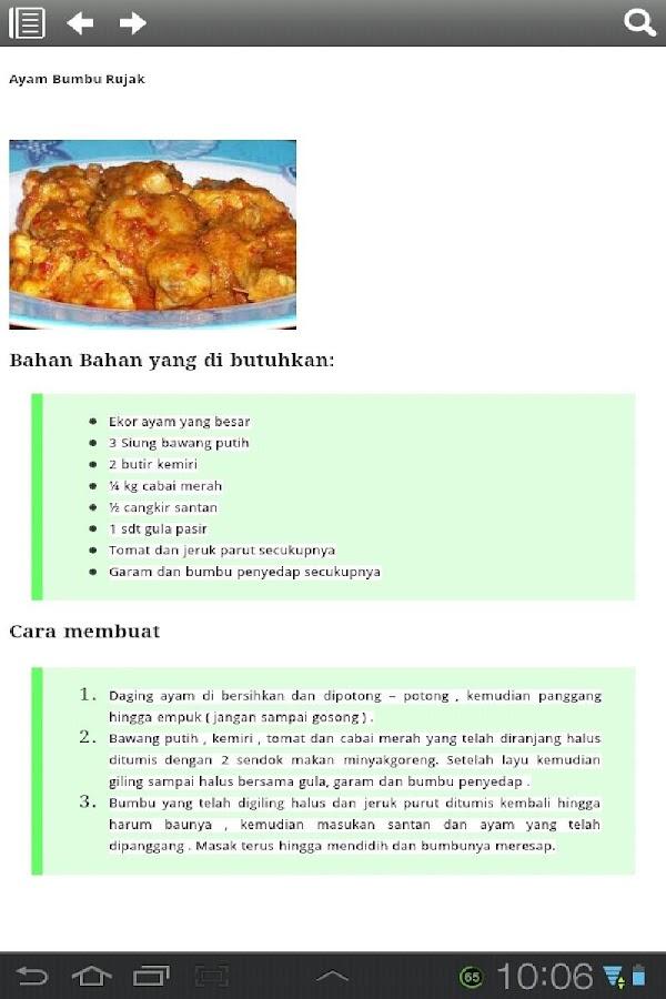 Resep Masakan Ayam - screenshot