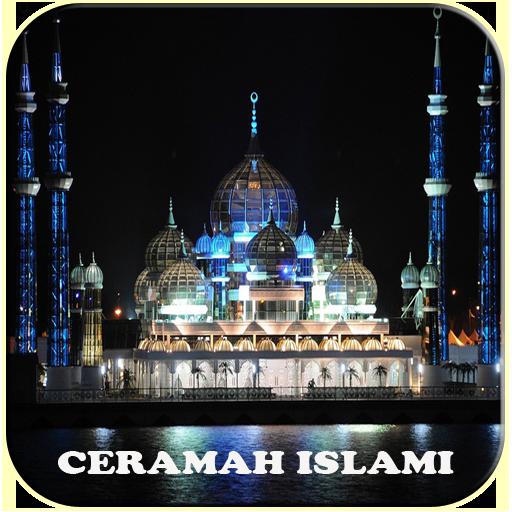 Ceramah Islam LOGO-APP點子