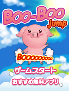 Boo-Boo jump- screenshot thumbnail