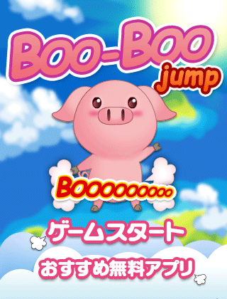 Boo-Boo jump- screenshot