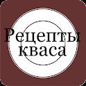 Recipes of Russian kvass