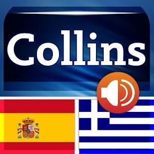 Spanish<>Greek Mini Dictionary Icon