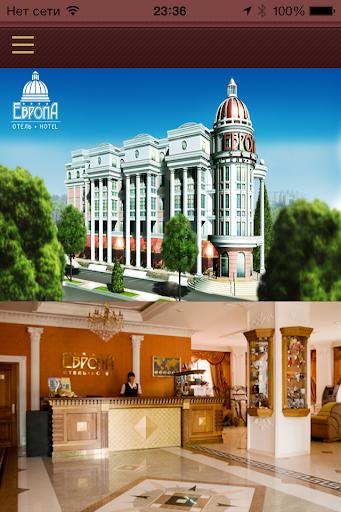 Отель Европа Иркутск