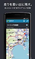 Screenshot of ツーリングサポーター - バイクナビ、バイク駐車場検索 -