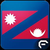 Nepal Radio - Live Radios