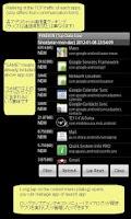 Screenshot of PAKEKIN(MobileDataLimter)Trial