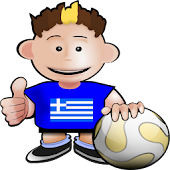 Hellas - Road to France 2016