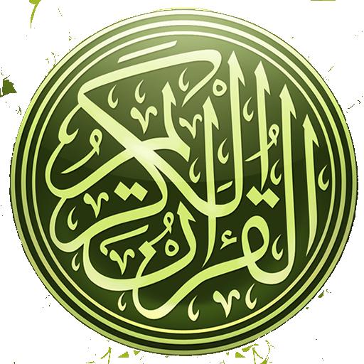Quran Translation In Tagalog Pdf