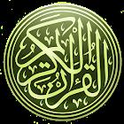 Quran Tagalog Translation MP3 icon