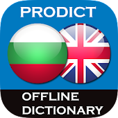 Bulgarian - English dictionary