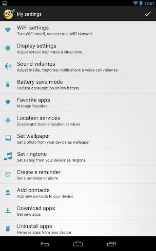 無料生产应用AppのZikk - リモートセットアップ|記事Game