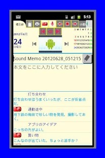 Memo++Free - screenshot thumbnail
