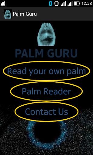 【免費教育App】PalmGuru-APP點子