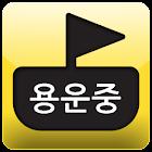 대전 용운중학교 icon