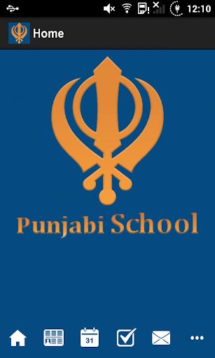 Brent Punjabi School