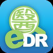 EDR醫德網