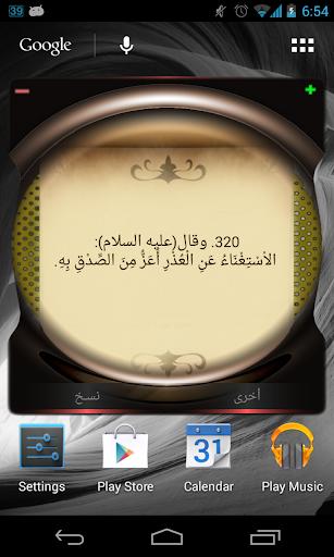 download Prisoners in War 2010