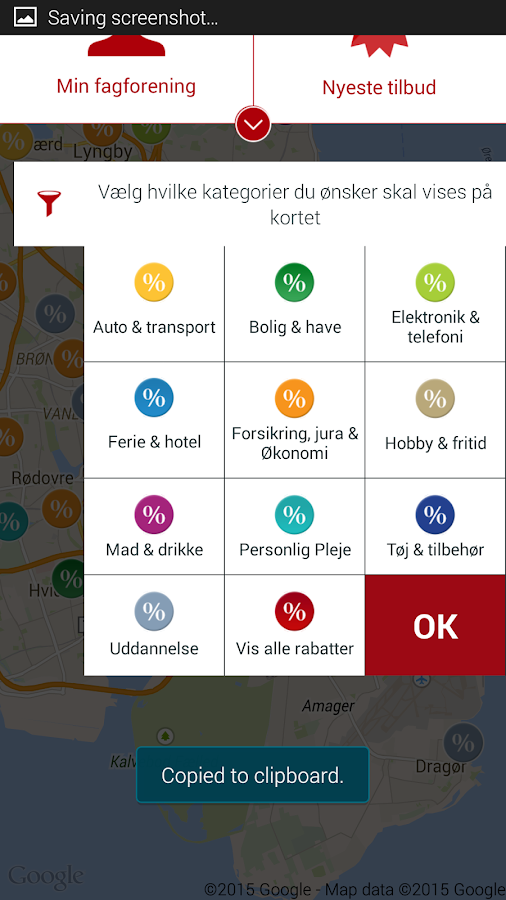 LO Plus Medlemskort - Android Apps on Google Play