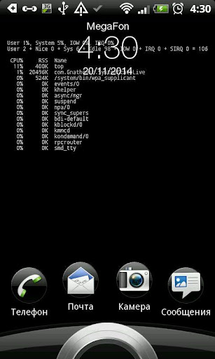 Unix Top Live Wallpaper