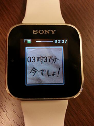 今でしょ! for Sony SmartWatch