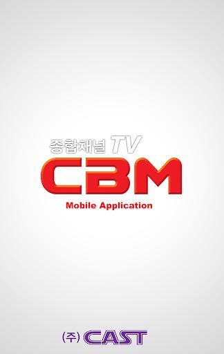 CBM TV